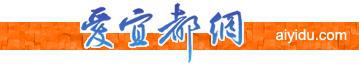 明升m88备用网址网